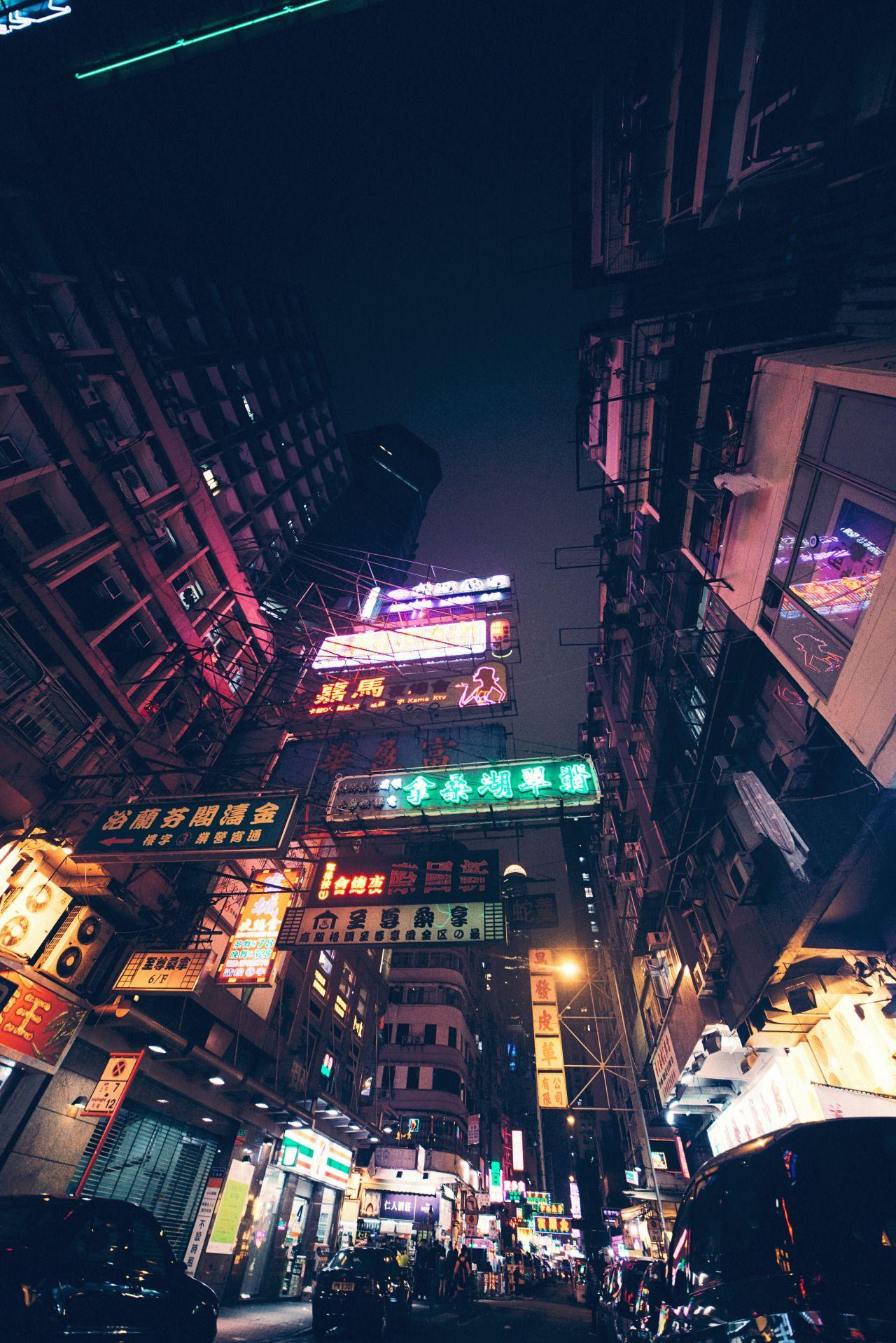 N I G H T L I F E City Aesthetic Neon Aesthetic Neon Nights