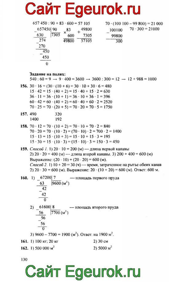 Алгебра 9класс мальований литвиненко