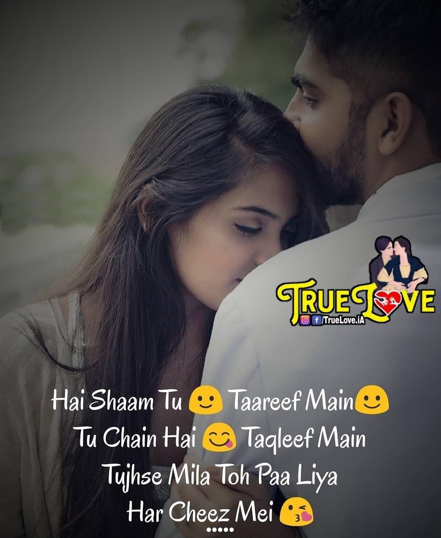 TrueLove Truelove.xd Truelove.ia  TrueLoveiA  TrueLove  TrueLovexD ... ee7c28e01e3