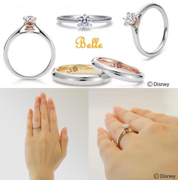 Disney Princess Promise Rings: Beauty & The Beast Engagement Ring