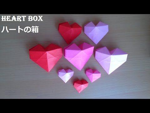 折り紙 ハートのリース 簡単な折り方(niceno1)Origami Heart wreath - YouTube ... - photo#46