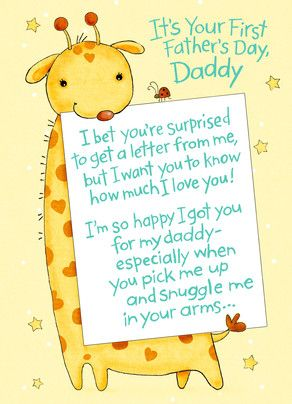 First Father's Day Giraffe | Father's Day | First fathers day
