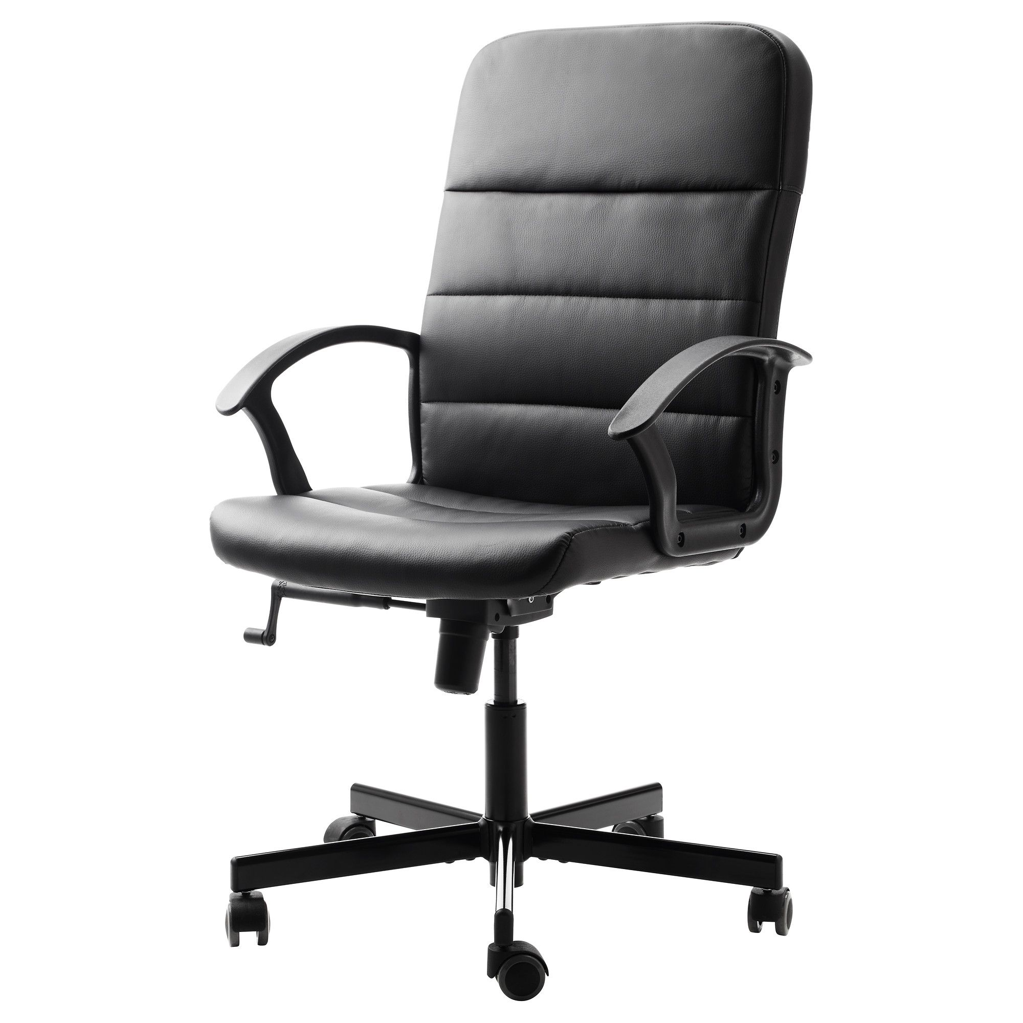 US Furniture and Home Furnishings Ikea office chair