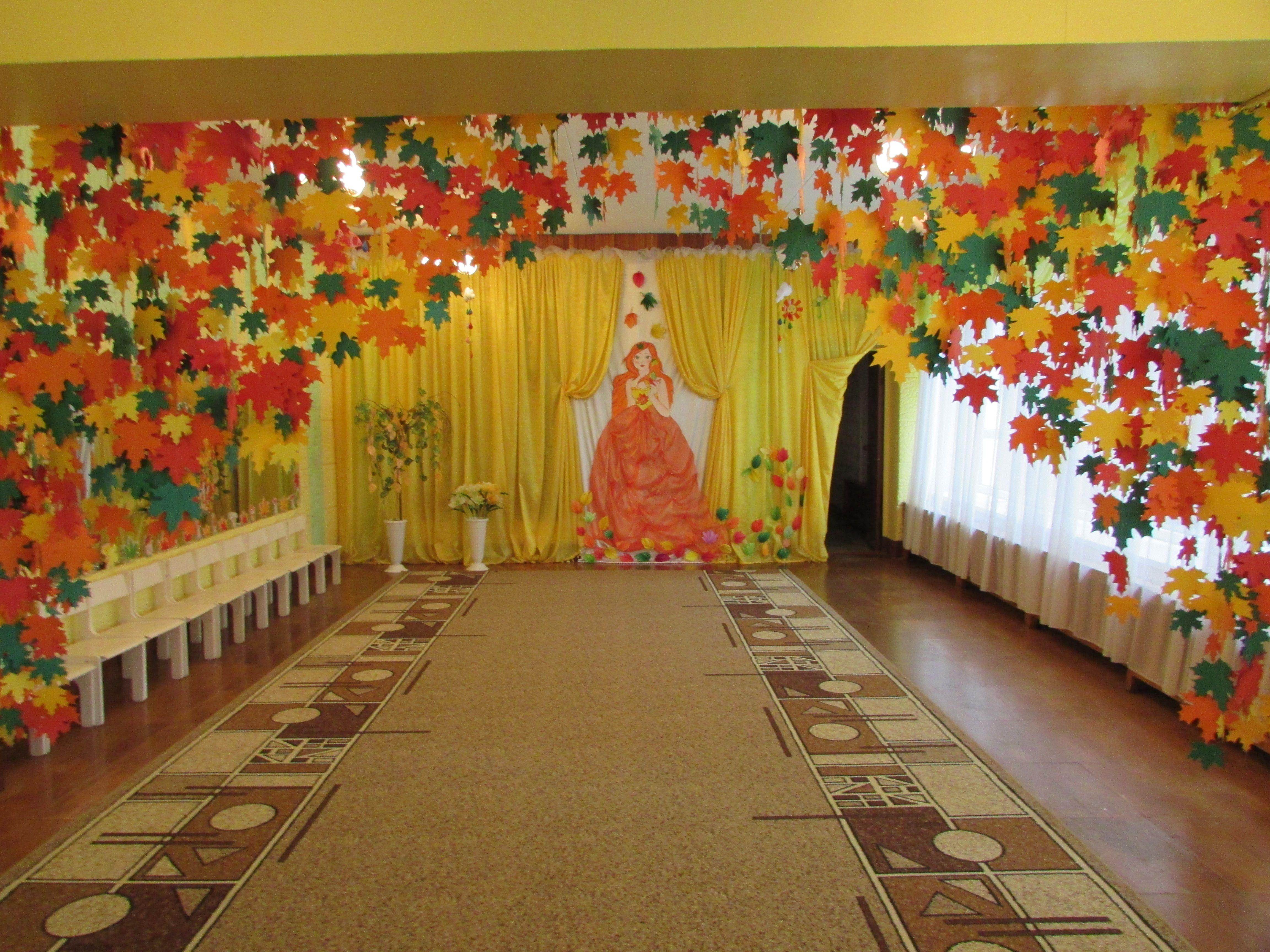 подключена бортовой украшение сцены к празднику осени фото есть самом договоре