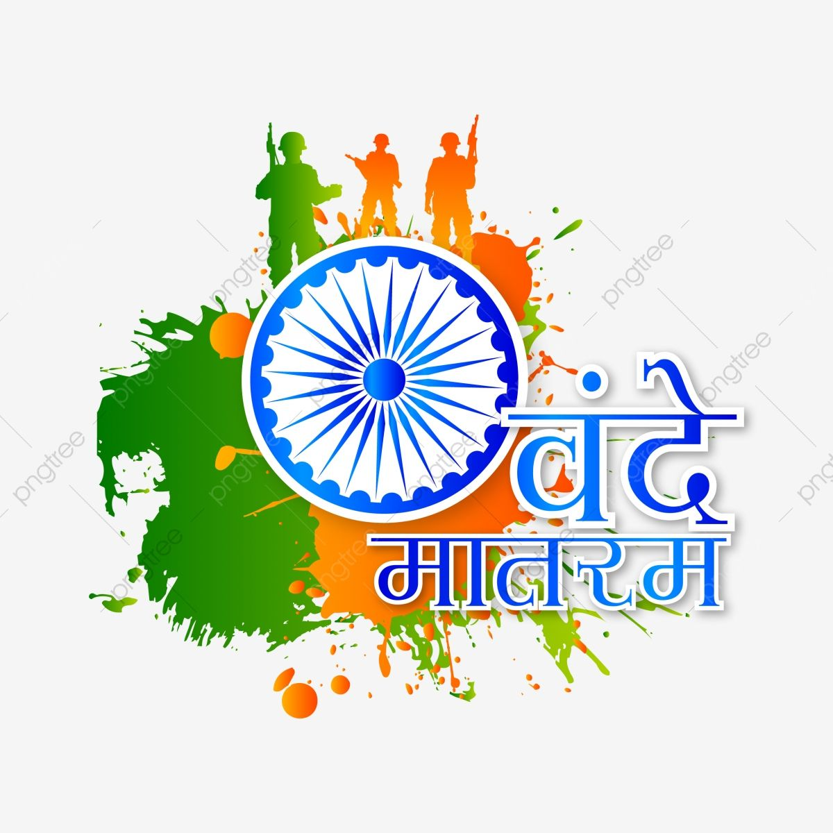 Vande Mataram Indian Republic Day With Indian Flag Vande Png And Vector With Transparent Background For Free Download Indian Republic Day Republic Day Happy Republic Day Wallpaper