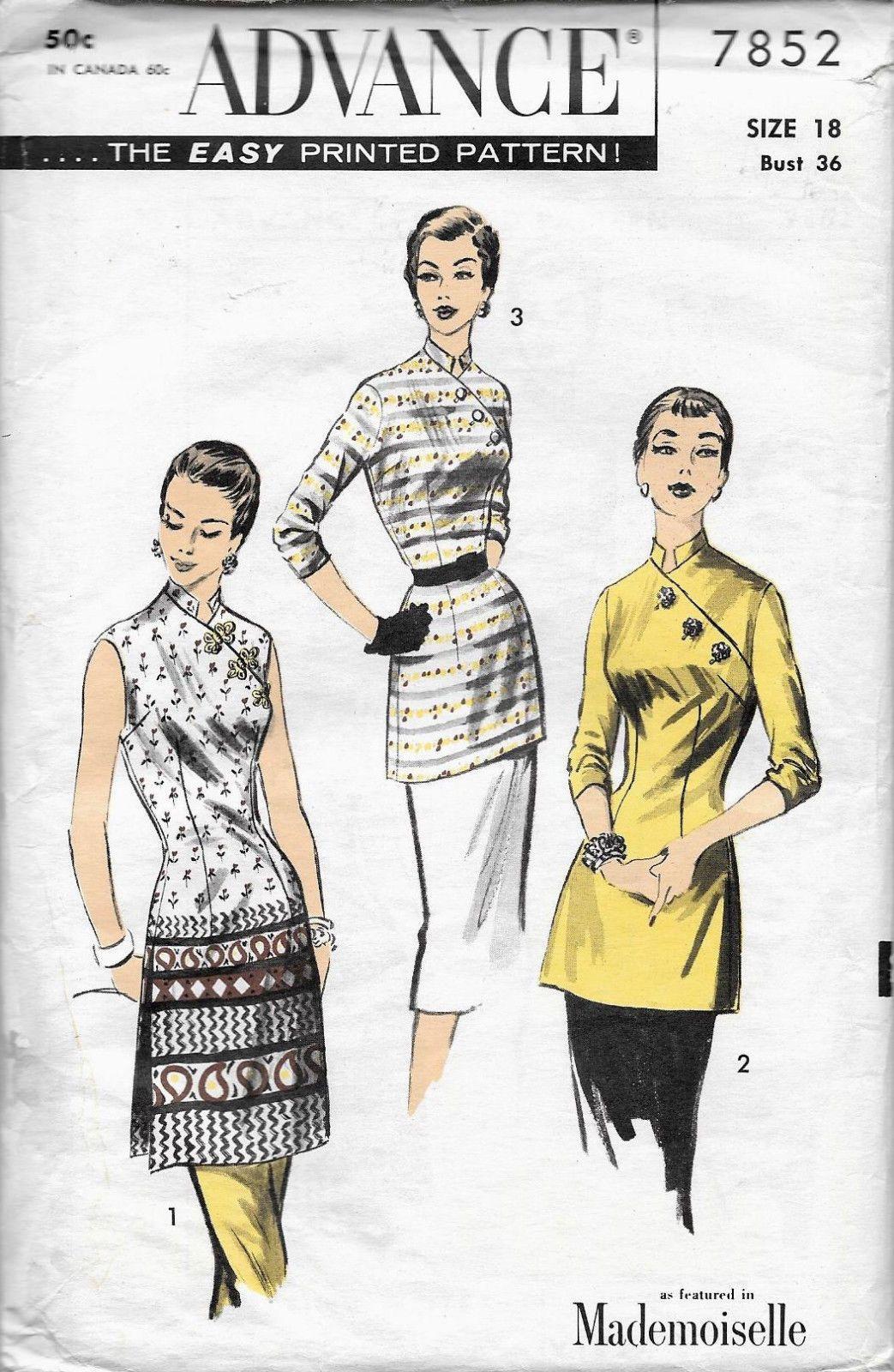 7852 vintage 1950s chinese style cheongsam tunic pattern sz 18 7852 vintage 1950s chinese style cheongsam tunic pattern sz 18 uncut advance p jeuxipadfo Choice Image