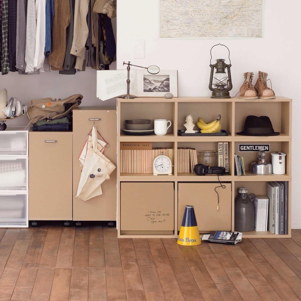 Muji Home, Muji Furniture, Muji Storage