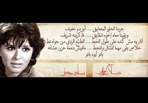 جربنا الحلو Fabulous Quotes Beautiful Words Arabic Quotes