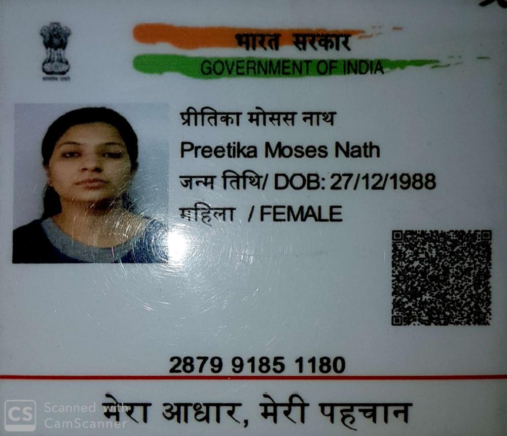 Pin By Vishwas Nath On Desktop Aadhar Card Cards Jokes