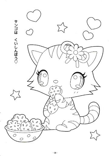 Jewelpet | All coloring images | Pinterest | Coloring books ...