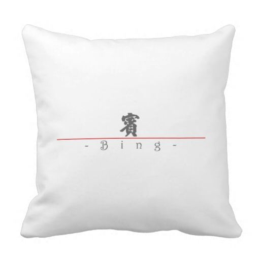 >>>The best place          Chinese name for Bing 20470_4.pdf Pillow           Chinese name for Bing 20470_4.pdf Pillow today price drop and special promotion. Get The best buyHow to          Chinese name for Bing 20470_4.pdf Pillow Review on the This website by click the button below...Cleck Hot Deals >>> http://www.zazzle.com/chinese_name_for_bing_20470_4_pdf_pillow-189305642558306716?rf=238627982471231924&zbar=1&tc=terrest