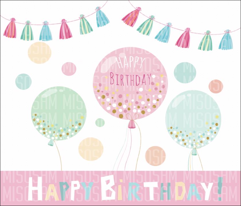 유치원 생일, 생일 및 유치원 교실
