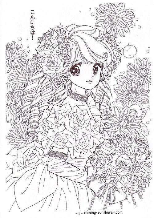 Pin De Lorna Siew Shien Fu En Coloriages Colorear Anime Libros Para Colorear Dibujos Faciales