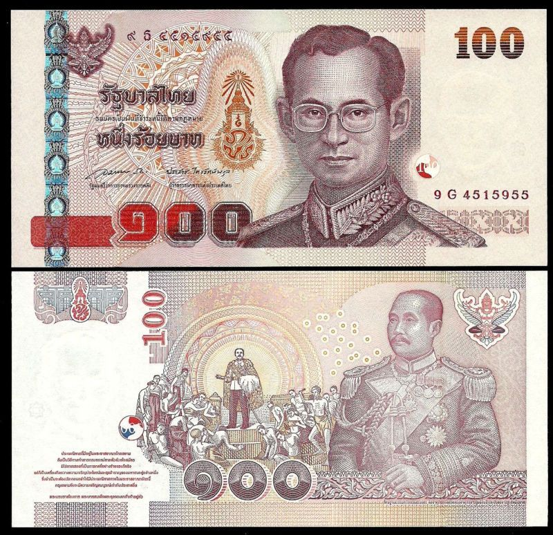 Banknote 4 5 Thailand 100 Baht 2015 P 114 New Sign 85 Unc