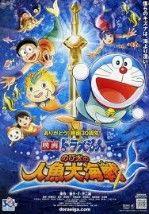 doraemon phim hoạt hinh anime doraemon