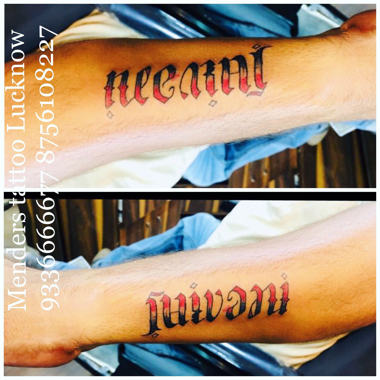 Neeraj Name Tattoo Girly Tattoos Star Tattoos Name Tattoo Yash name tattoo wallpaper
