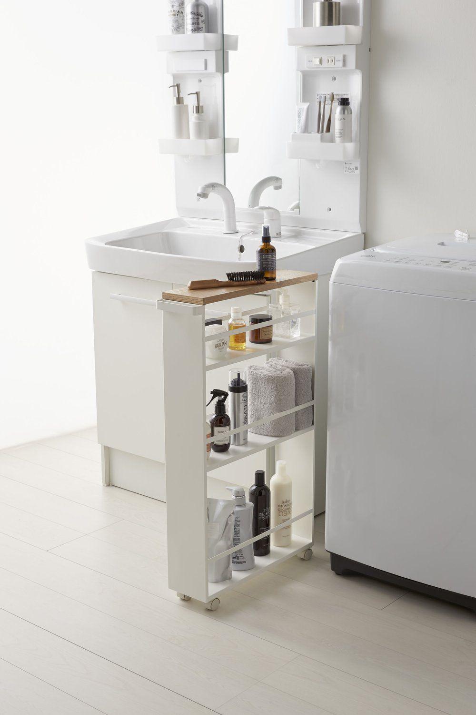 Rolling Slim Storage Cart With Handle Slim Bathroom Storage