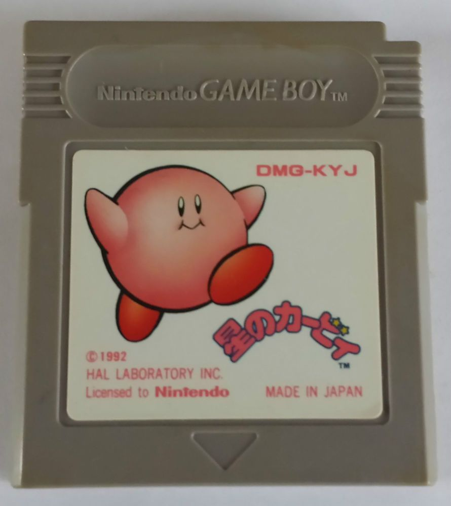Color game japanese - Kirby S Dream Land Nintendo Game Boy Japanese Import Gbc Gba Sp Advance Color