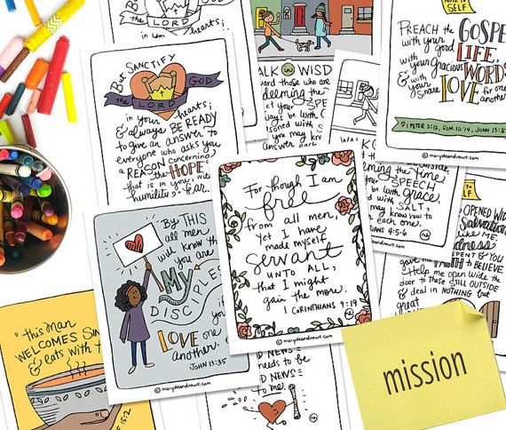 PRINTABLE Hand Drawn MISSION Scripture Card Bible Verse Set With 8 Mini Coloring Pages