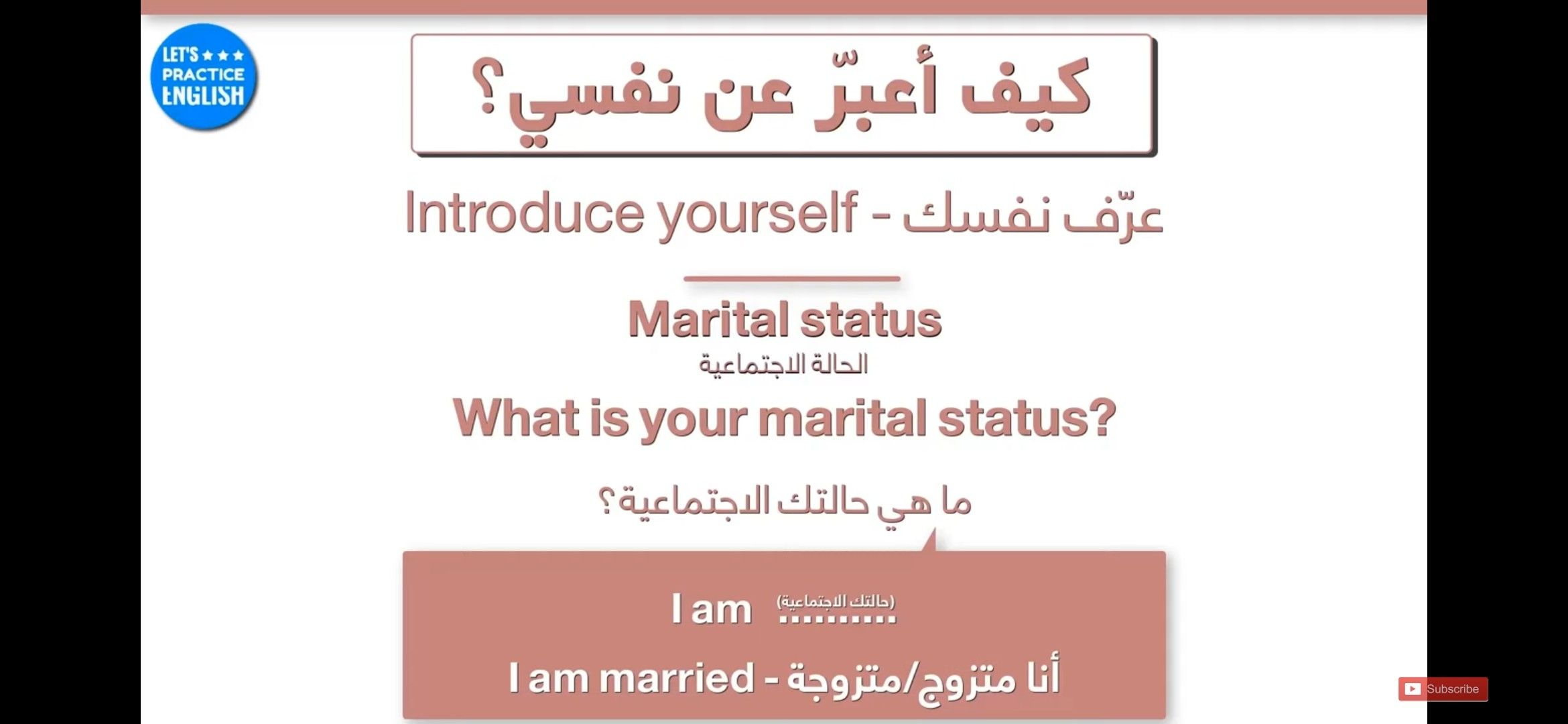 Pin By Nadia On Arabic Quotes How To Introduce Yourself Marital Status Let It Be
