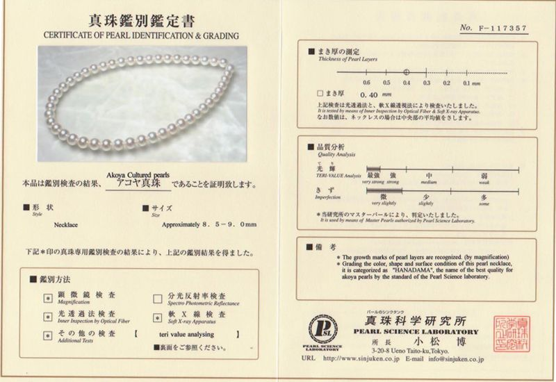Scanned copy of a Hanadama Akoya Pearl Necklace gemological - copy certificate picture