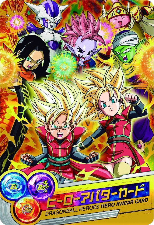 55 Dbh Cards Ideas Dragon Ball Z Dragon Ball Dragon Ball Super