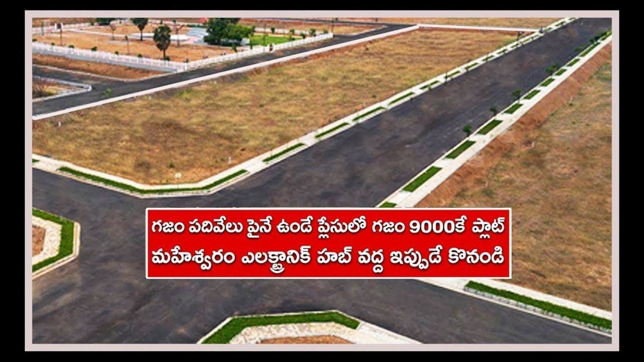 HMDA Plots Maheswaram 9010949325 Hyderabad Hyderabad