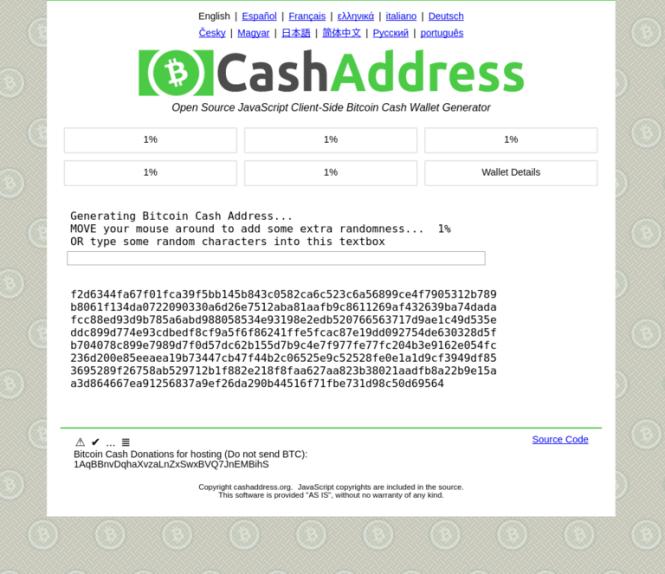Bitcoin Hack Wurst