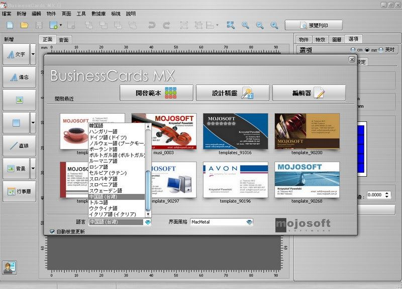 Using microsoft office for mac 2017 cracked drapseisa pinterest mojosoft businesscards mx 87 ml with key reheart Gallery