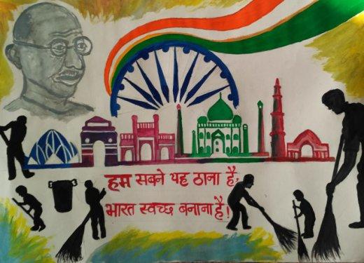 Swachh Bharat Drawing Google Search Earth Drawings Drawings India Art