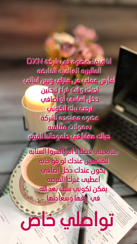 Pin By Haifaq On Haifa Lockscreen Abs Lockscreen Screenshot