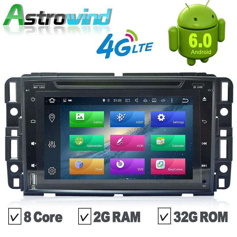 8 Core 8 Inch Android 6 0 Car Gps Navigation System Radio Player