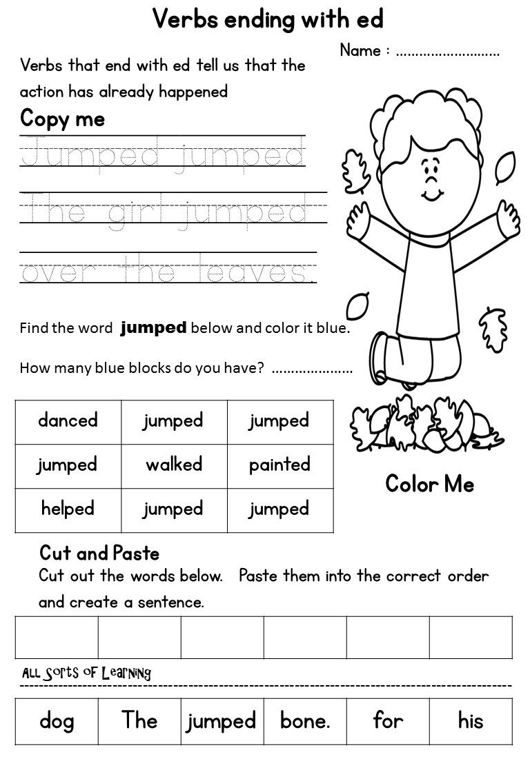 Action Verbs aligned with Common Core Standards | Pinterest