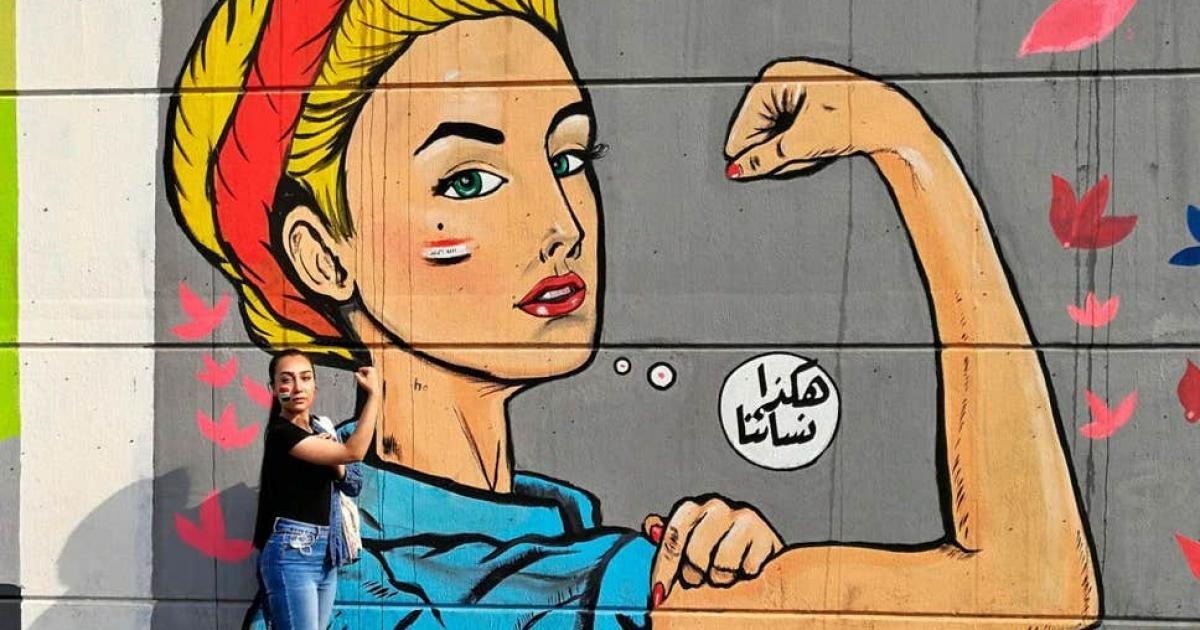 بتوقيت بيروت اخبار لبنان و العالم موقع اخباري على مدار الساعة Street Art Art Museum Baghdad