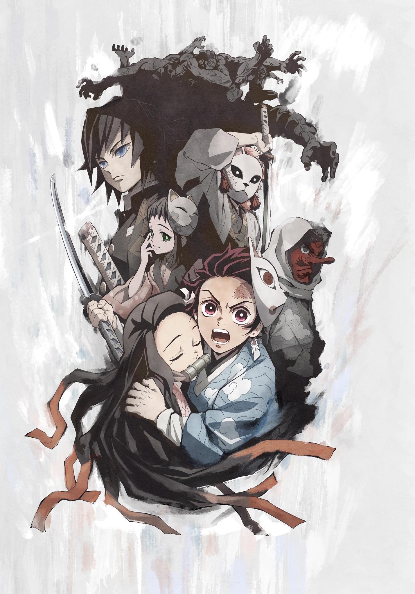 Kimetsu no Yaiba wallpaper Anime demon, Anime images, L