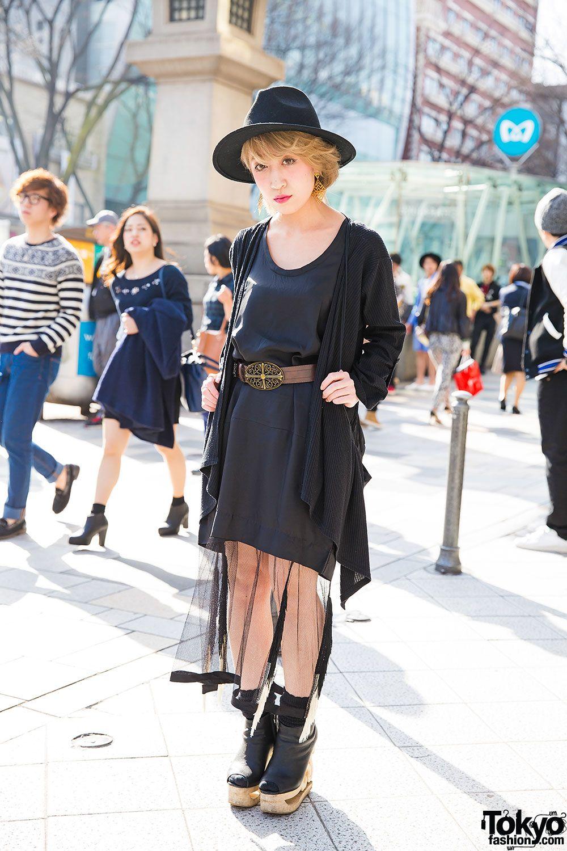 c575321b36d TOGA Japan Dress