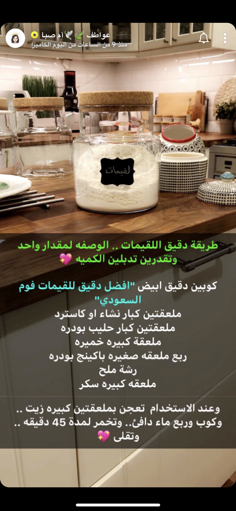 Pin By Umhamad On Food And Drink Cooking Recipes Desserts Yummy Food Arabian Food