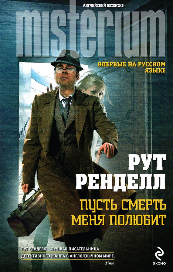 http://bookashka.name/ru/b/40149/