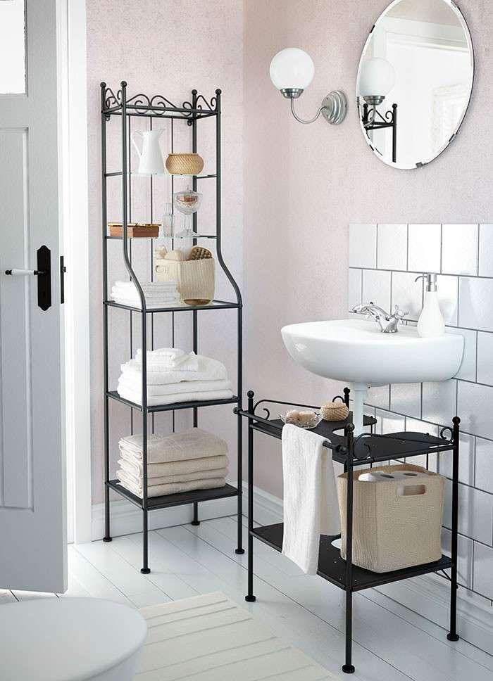 Ikea bagno 2016 accessori e complementi d arredo per un for Accessori d arredo casa