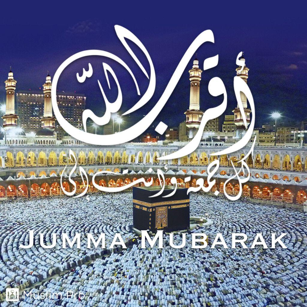 Jumma mubarak muslimpro optionalhttpmuslimprodl jumma mubarak muslimpro optionalhttpmuslimpro kristyandbryce Choice Image