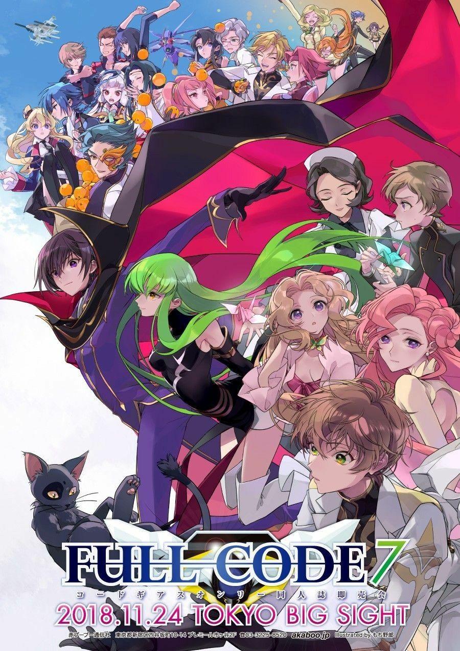 Watch Code Geass Episodes on www animeuniverse watch Download Code