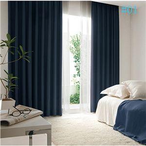 Moderner Vorhang Aus Samt Unifarbe Im Wohnzimmer Mit Bildern