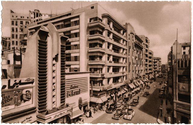Cinema Miami And Cairo Egypt 1946 Old Egypt Egypt Cairo