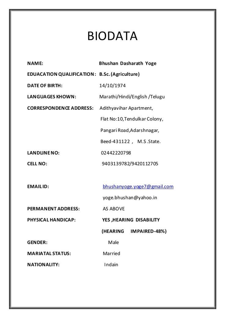 Image Result For Marriage Biodata Format In Pdf File