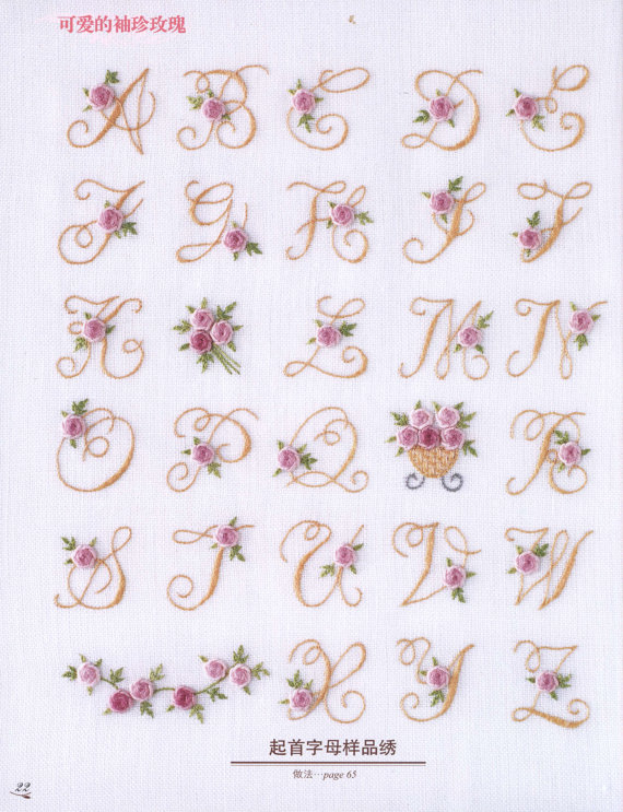 42 Rose Embroidery Patterns - Hand embroidery - embroidery patterns - botanical - japanese…