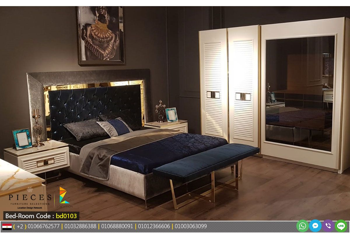 احدث كتالوج صور غرف نوم 2019 2020 Beige Living Rooms Home Bedroom Bed