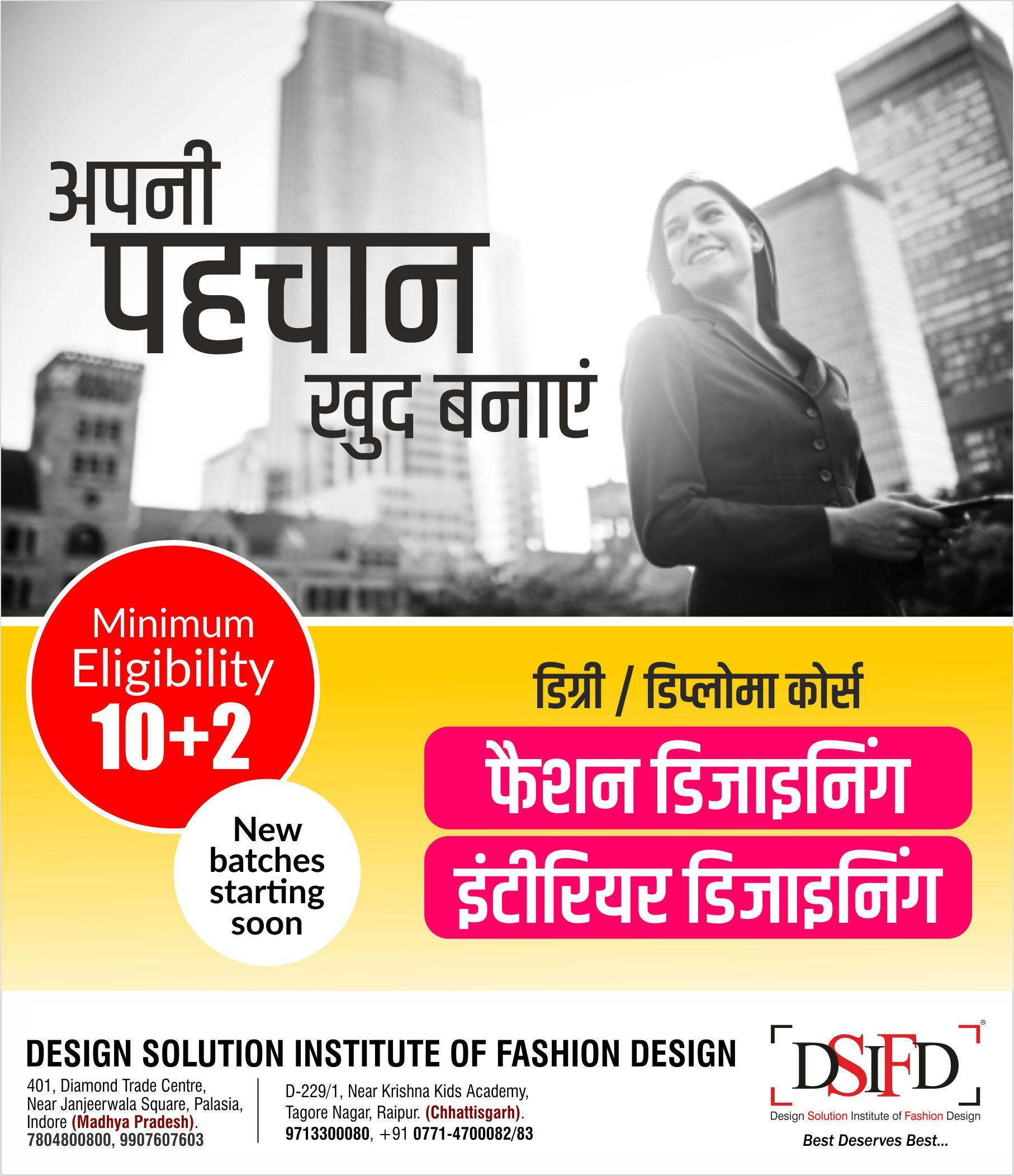 Make Your Own Identity Design Solutions Fashion Designing Colleges Solutions