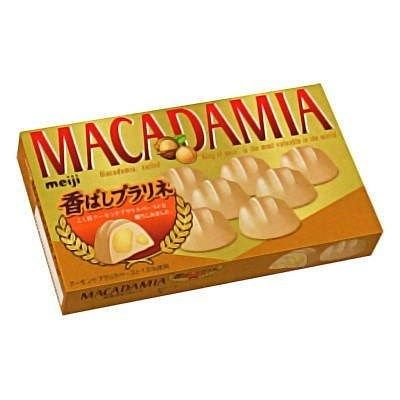 Crisp macadamia nut in the almond praline falvor chocolate.  9 pieces in the box. http://ift.tt/1UWhaui