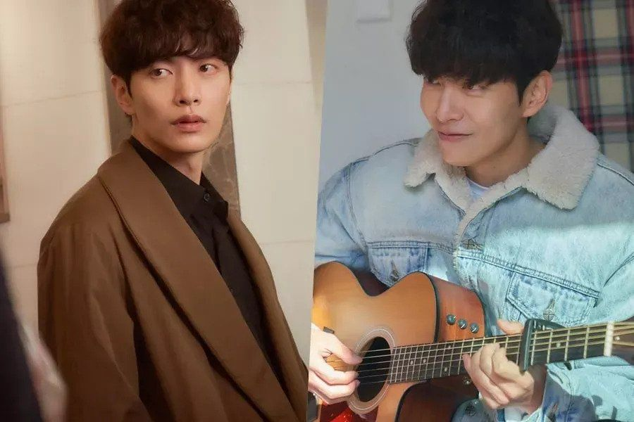 Lee Min Ki To Make Hearts Flutter With His Romantic Side In New MBC Drama