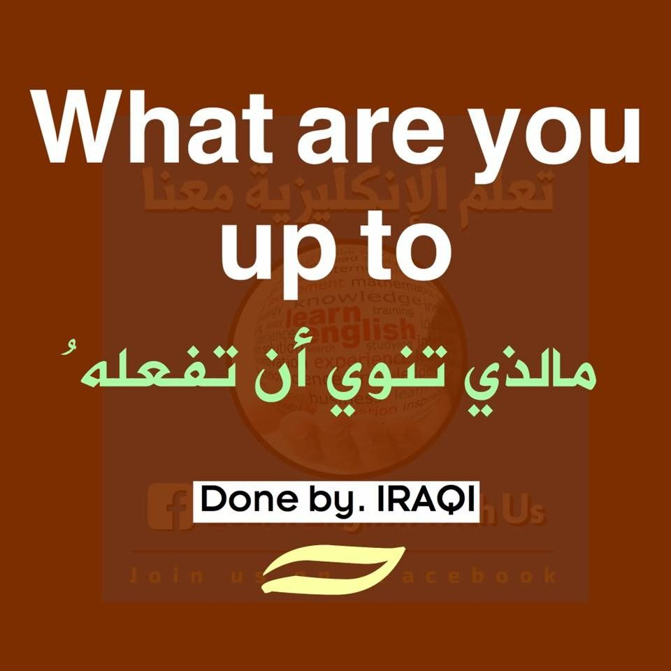Pin By غيداء جاسم محمد حسن On Learn English English Phrases English Language Learning Grammar English Learning Spoken